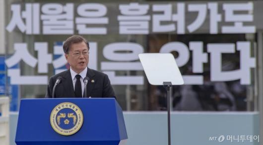 [사진]제40주년 5·18 기념사 전하는 문재인 대통령