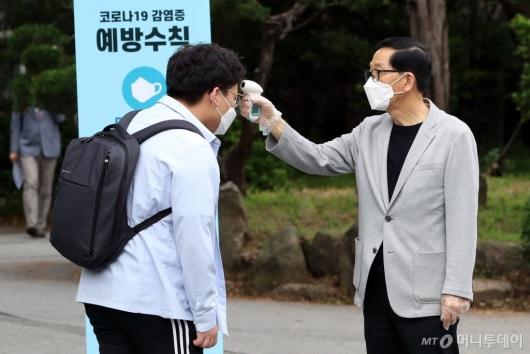 [사진]'고3 발열검사'