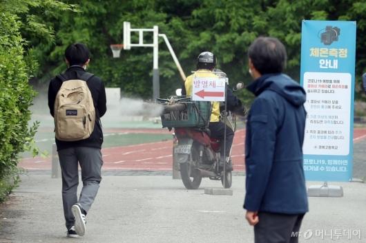 [사진]방역 속 등교