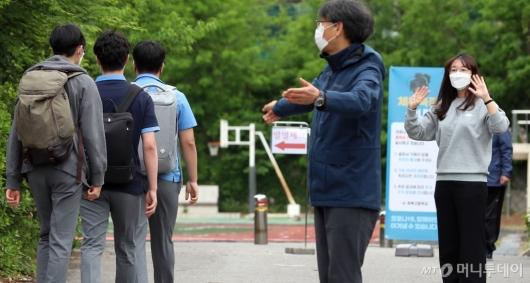 [사진]등교 시작된 고3
