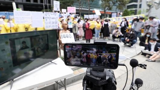 [사진]온라인으로 진행되는 수요집회