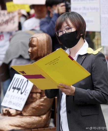 [사진]후원금, 쉼터 논란 속 수요집회