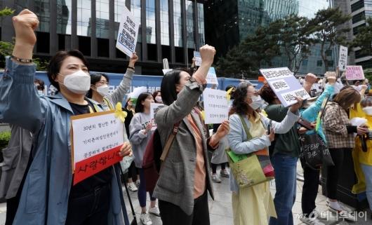 [사진]구호 외치는 수요집회 참서자들