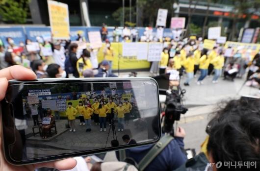 [사진]온라인 생중계되는 수요집회