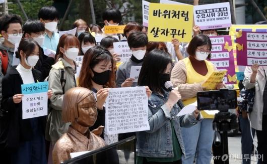 [사진]후원금,쉼터 논란 속 수요집회