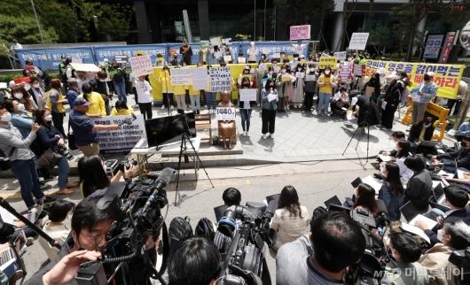 [사진]윤미향 전 이사장 논란 속 수요집회