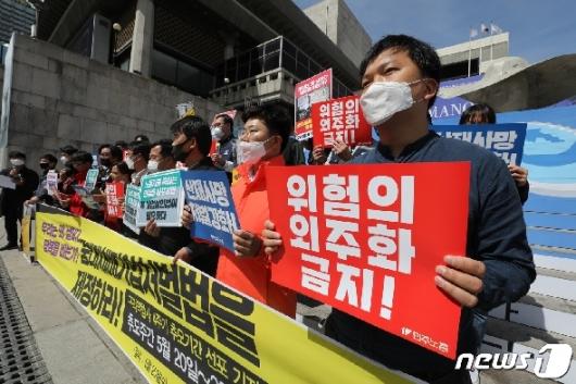 [사진] '구의역 김군' 4주기 추모주간 선포