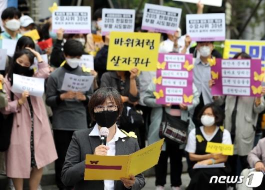 [사진] 입장문 발표하는 이나영 정의기억연대 이사장