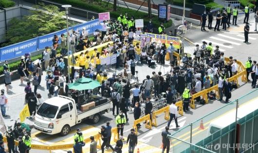 [사진]제1440차 수요집회