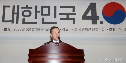 [사진]'대한민국 4.0 포럼' 인사말하는 홍선근 회장