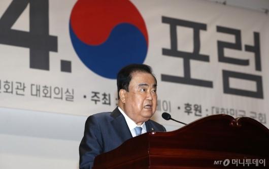 [사진]'대한민국 4.0 포럼' 축사하는 문희상 국회의장