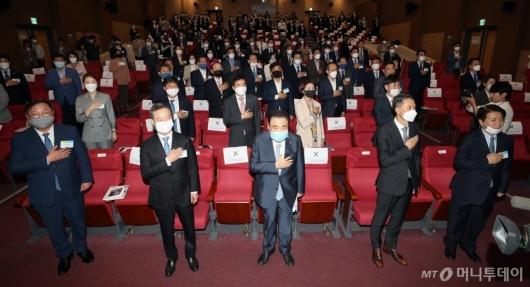[사진]국민의례하는 '대한민국 4.0 포럼' 참석자들