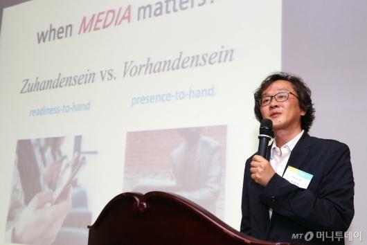 [사진]'대한민국 4.0 포럼' 주제발표하는 이원재 카이스트 교수