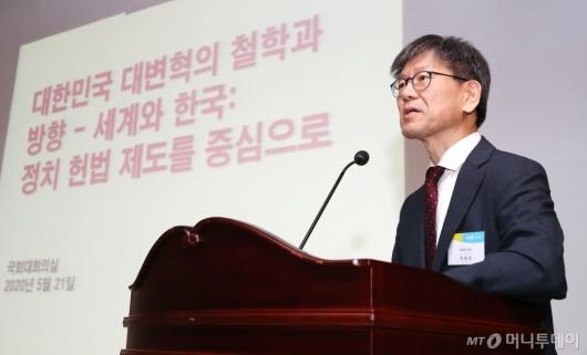 [사진]'대한민국 4.0 포럼' 주제발표하는 박명림 연세대 교수