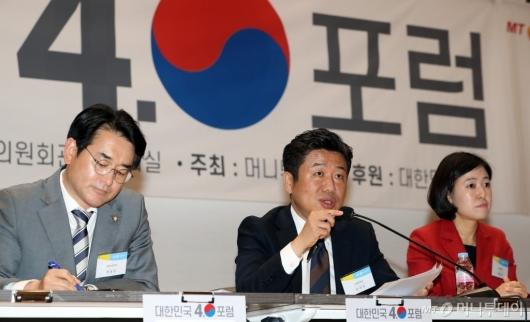[사진]'대한민국4.0포럼' 발언하는 유의동 의원