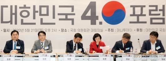 [사진]머니투데이 '대한민국4.0포럼' 종합토론