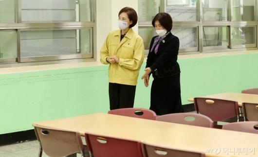 [사진]등교수업 앞두고 방역 준비상황 점검