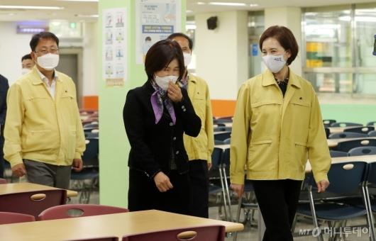 [사진]중학교 방역 준비상황 점검 나선 유은혜