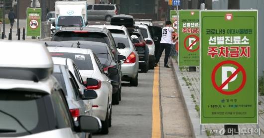 [사진]드라이브스루 선별진료소에 줄지은 차량들