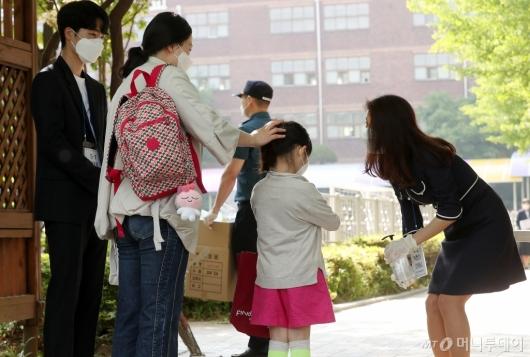 [사진]'학교 잘 다녀와'