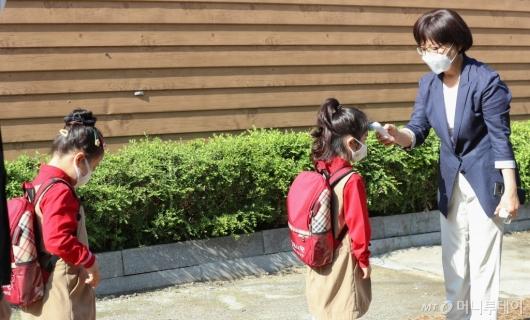 [사진]등원 전 발열체크