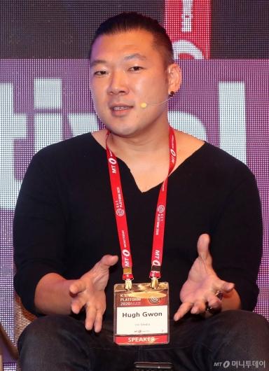 [사진]2020 키플랫폼 전야행사 참석한 권순홍 대표