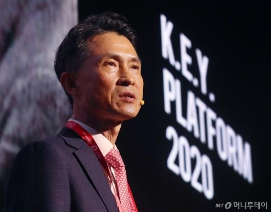 [사진]박종면 대표, 2020 키플랫폼 개회사