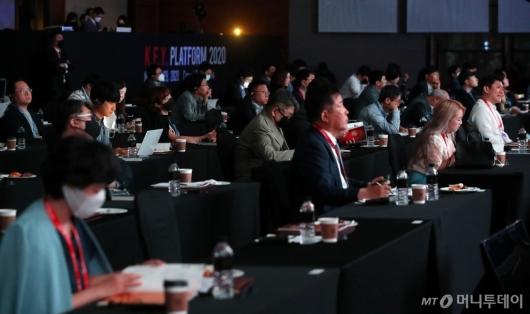 [사진]관심 집중된 2020 키플랫폼