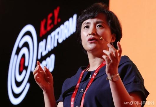 [사진]'2020 키플랫폼' 주제발표하는 홍성주 연구위원