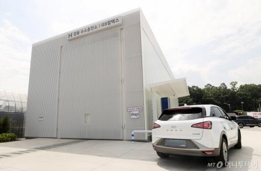 [사진]서울에서 네번째, H강동 수소충전소 개소