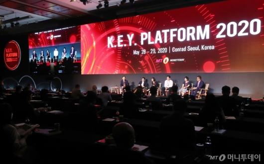 [사진]2020 키플랫폼, 토론하는 패널들