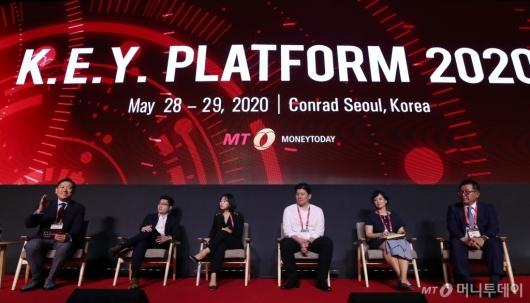 [사진]'2020 키플랫폼' 패널토론