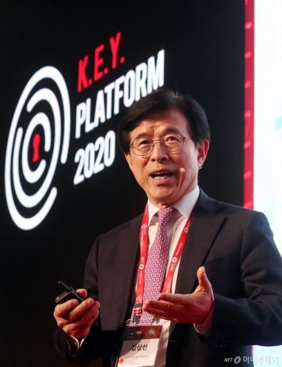 [사진]2020 키플랫폼서 발표하는 김상선 원장