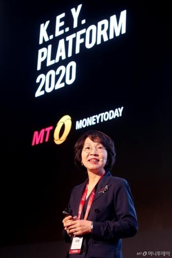 [사진]2020 키플랫폼서 발표하는 최희윤 원장