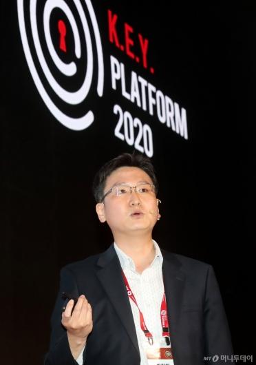 [사진]2020 키플랫폼서 발표하는 박창현 연구위원