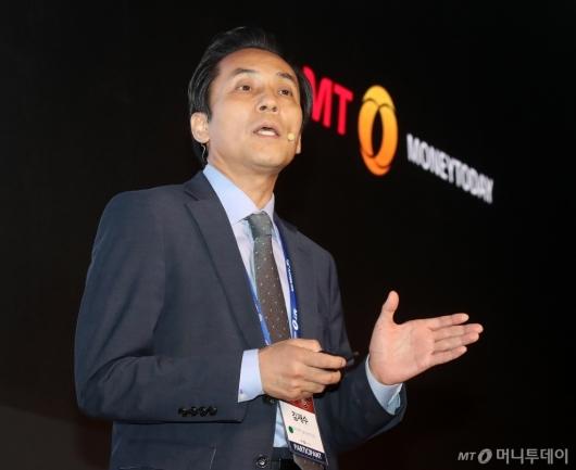 [사진]2020 키플랫폼서 발표하는 김재수 본부장