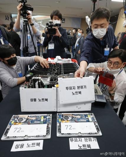 [사진]선관위, 투표지 분류기 노트북 분해