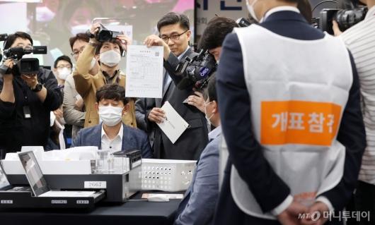 [사진]선관위, 사전투표 및 개표 공개 시연