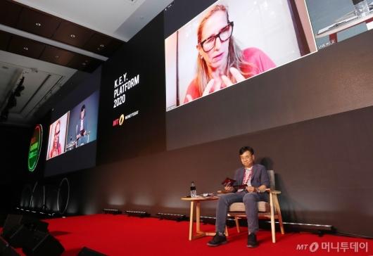 [사진]'2020 키플랫폼' 발표하는 수잔 브리간티