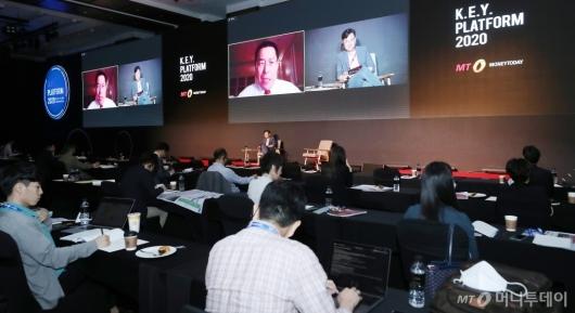 [사진]'2020 키플랫폼' 발표하는 존 첸 상무이사