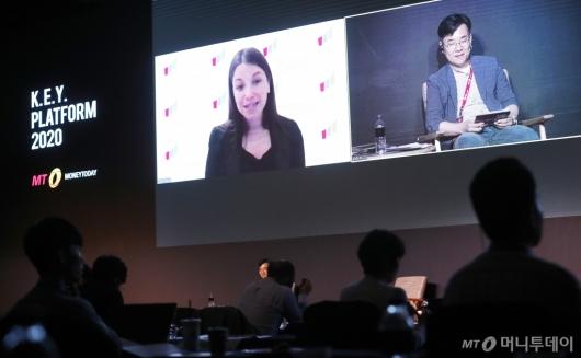 [사진]칼리 체이스 '보스턴 혁신 생태계를 이끄는 MIT'