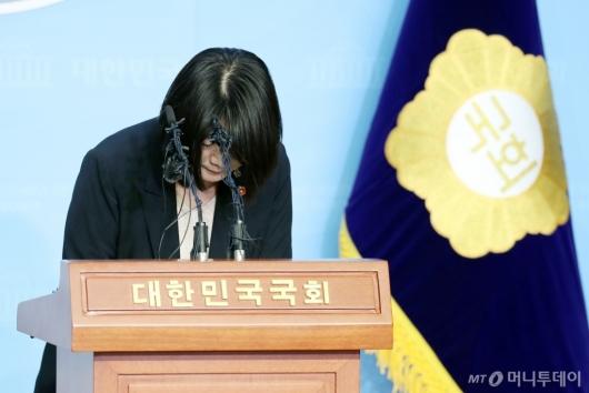 [사진]고개숙인 윤미향