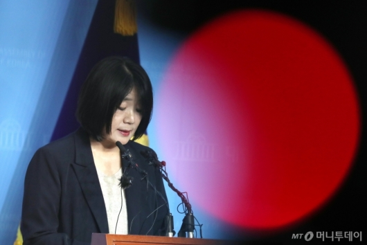 [사진]윤미향 '의혹 해명'