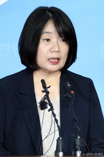 [사진]윤미향 '정의연 의혹 해명'