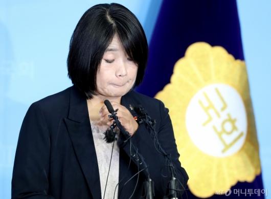 """[사진]윤미향 """"국민께 상처 끼쳐 진심으로 사죄"""""""