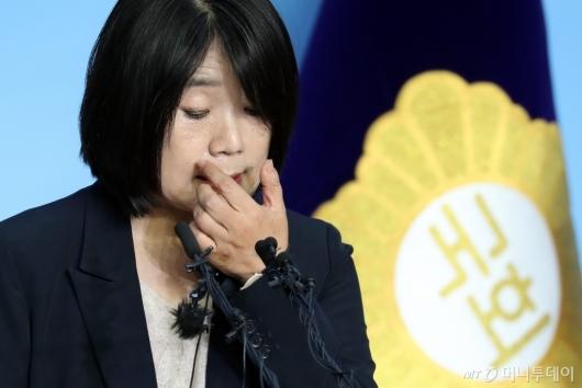 [사진]'정의연 의혹' 입 연 윤미향