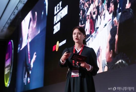 [사진]제니 리, 2020 키플랫폼 주제발표