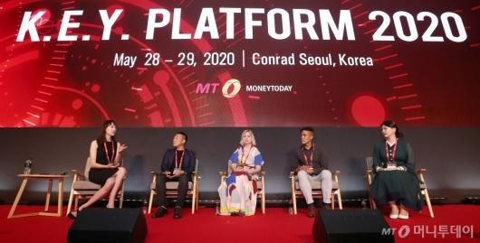 [사진]'2020 키플랫폼 크리에이터 토론'