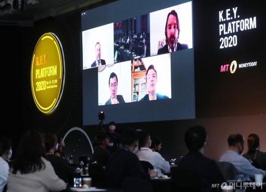 [사진]키플랫폼 2020, 트렌드 콘퍼런스 O 토론