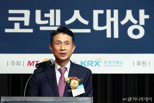 [사진]'대한민국 코넥스대상 시상식' 인사말하는 박종면 대표